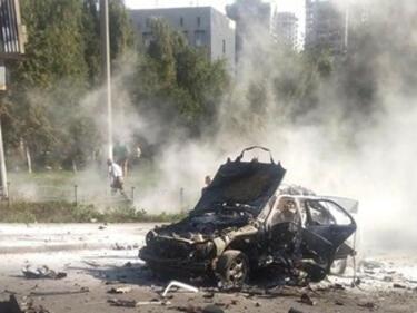 Взривиха колата на военен в Киев (ДОПЪЛНЕНА/ВИДЕО)