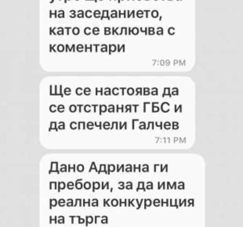 Борислав Велков: Боршош източва НДК, загубите са 21 млн. лв.