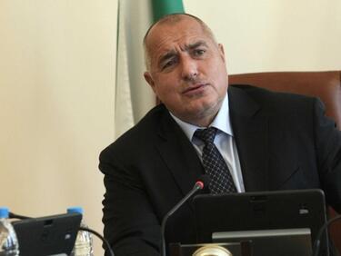 Борисов: Веднага експерт по е-управление във всяко министерство (СТЕНОГРАМА)