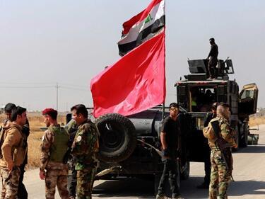 """Ирак обяви края на халифата """"Ислямска държава"""""""
