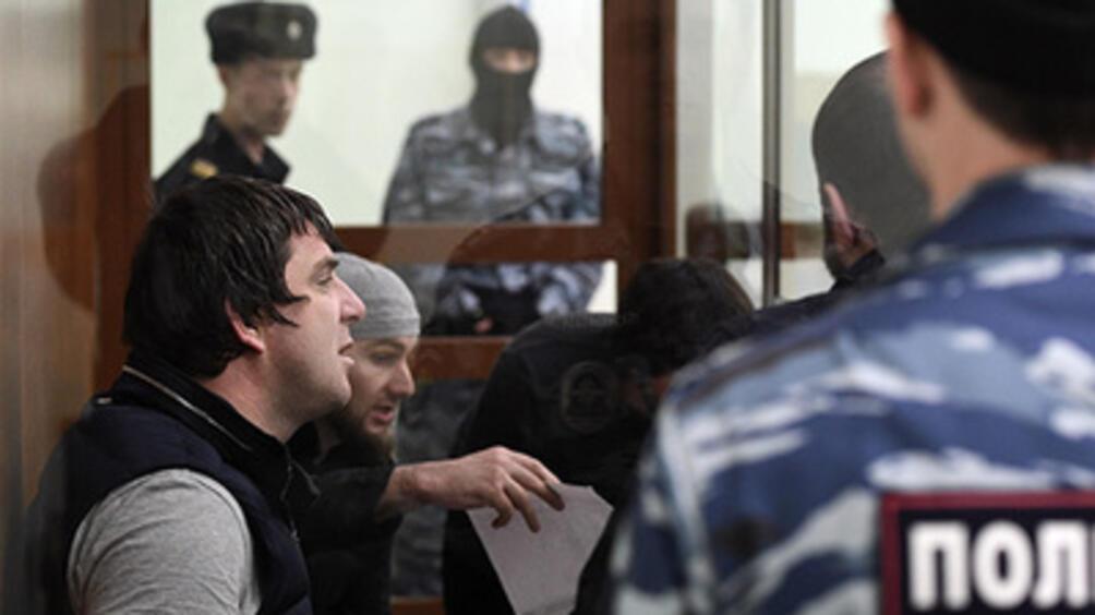 Снимка: Осъдиха петима чеченци в Русия за политическото убийство на Немцов
