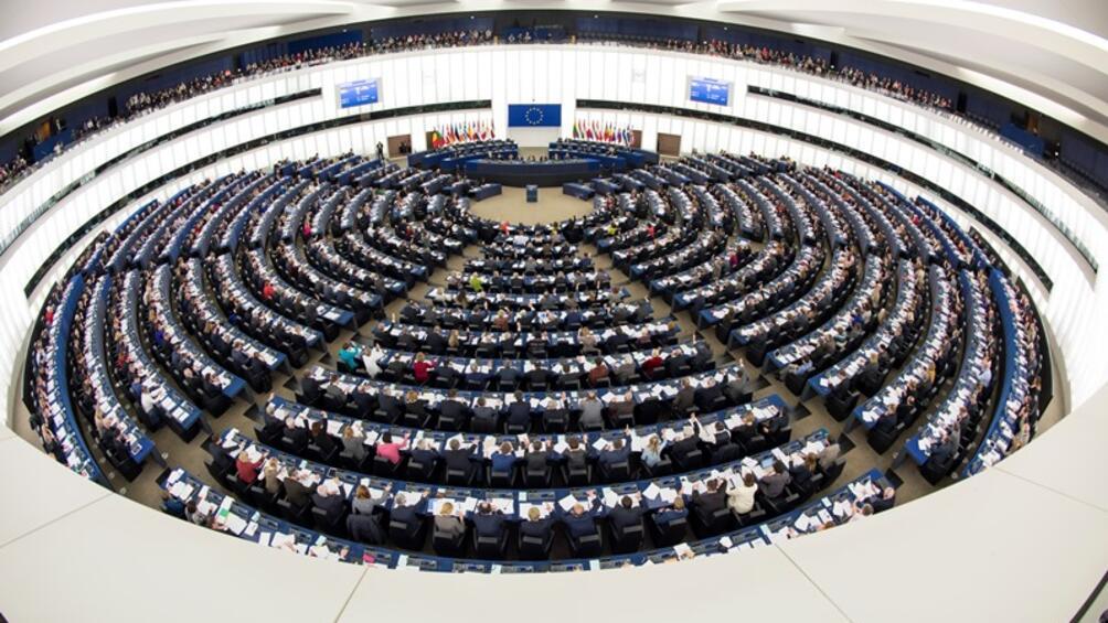 В четвъртък следващата седмица евродепутатите ще гласуват предложение за създаване