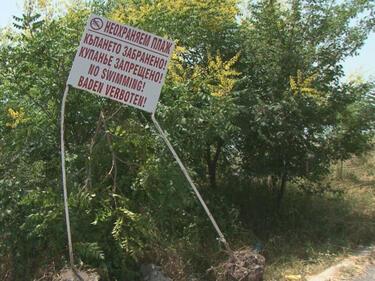 Въпреки обещанията: 95 морски плажа остават неохраняеми