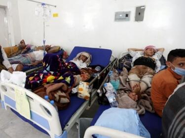 Холерата в Йемен уби 1500 души за два месеца