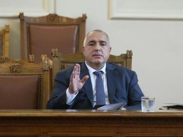 Борисов: От квотата с 1200 мигранти, дойдоха двама, единият избяга. Затвор ли да им правя?