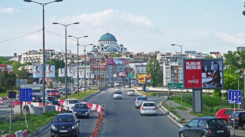 Сърбия ще бъде готова за членство в Европейския съюз в
