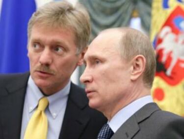 Кремъл: Търпението на Русия към САЩ се изчерпва!