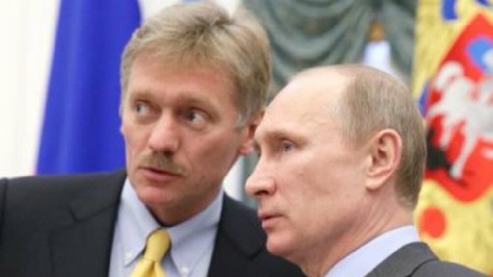 Кремъл обяви, че търпението на Русия към САЩ сеизчерпва. Причината