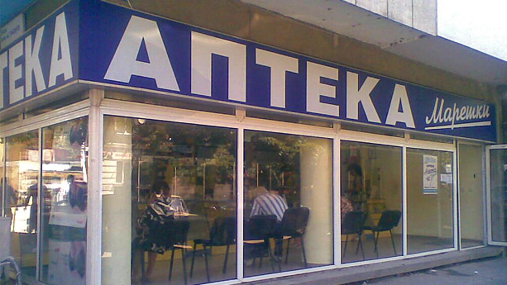 """Специализираното звено """"Антикорупция"""" къмСофийската градска прокуратураобвинидепутатите от партия"""