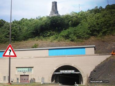 Николай Нанков: Тунел под връх Шипка ще има