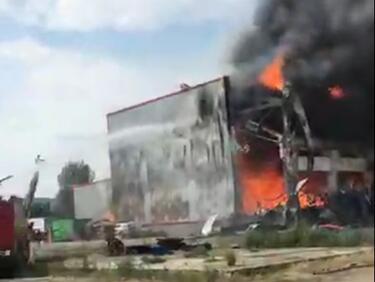 МОСВ и МВР: Няма замърсяване на въздуха след пожара в Казичене
