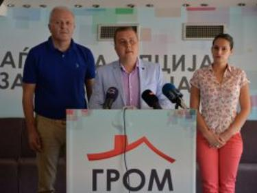В Скопие искат референдум за Договора за добросъседство