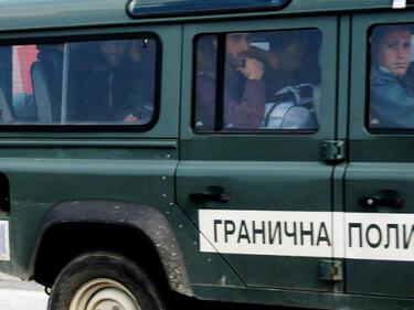 Хавахана 15 нелегални бежанци край Свиленград