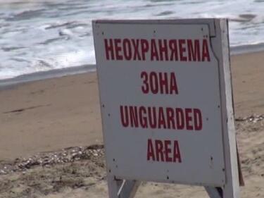 Откриха удавеното на Слънчев бряг дете от Чехия