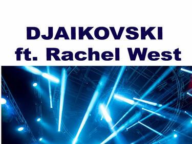 DJAIKOVSKI и S.A.R.S. се включват в Love CHange Music Festival в Ловеч