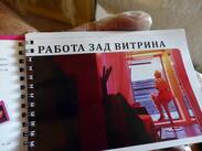 Наша пенсионерка върти публичен дом и трафик на бели робини в Брюксел (СНИМКИ)