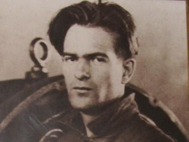 В памет на Никола Вапцаров! 75 години от разстрела на поета