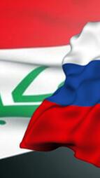 За ужас на Вашингтон: Багдад се цели към оста Москва-Техеран-Дамаск