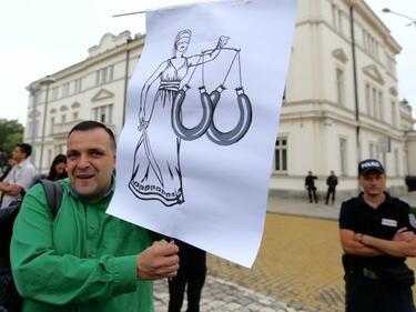 """Граждани пред парламента: """"Правосъдие, а не суджуци!"""" (СНИМКИ)"""