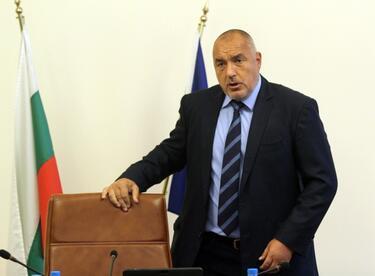 """Борисов: След като """"Южен поток"""" стана """"Турски"""", се чувствахме предадени, но си мълчахме"""