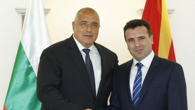 България и Македония вече са добри съседи и приятели! По договор (СНИМКИ)