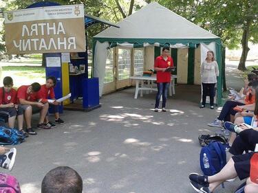 Август - месецът на летните читални в столичните парковете