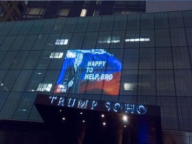 """Путин """"грейна"""" на хотел на Тръмп"""