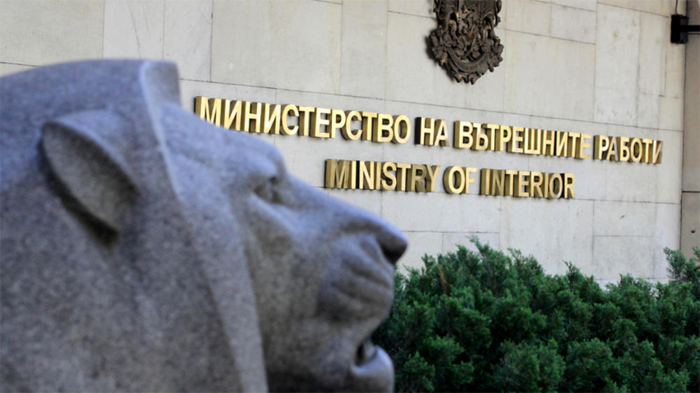 Министерството на вътрешните работи иска да бори престъпността с видеонаблюдение.