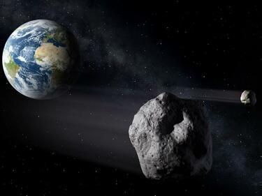 Астероид ще мине край Земята на нищожно разстояние