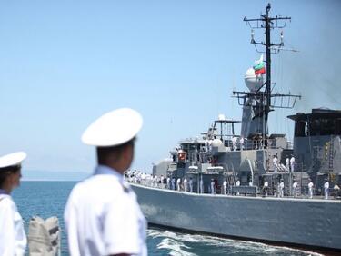 Българските ВМС празнуват 138 години