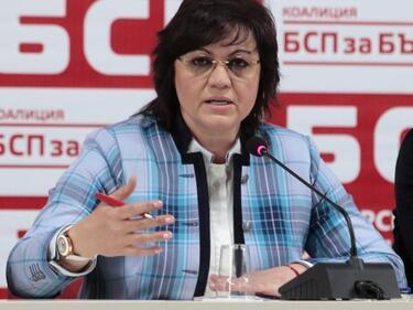 """Нинова иска Борисов да включи и себе си в сигнала за """"Цанков камък"""""""