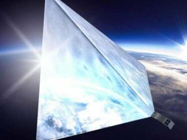 Пълен провал на руския опит за изкуствена звезда в орбита (ВИДЕО)