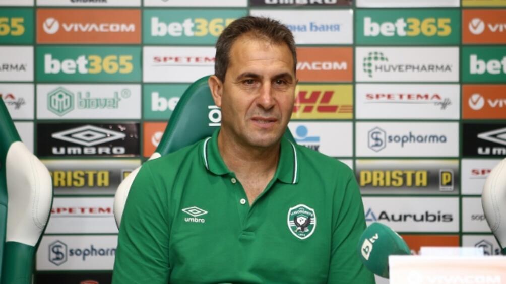 В Разград взеха предвид забележките на треньора Димитър Димитров-Херо след
