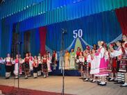 50 години отбеляза Двореца на културата в българското село Кубей в Украйна (СНИМКИ)
