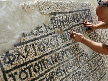 Откриха уникална римска мозайка на 15 века в Йерусалим