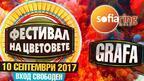 Фестивалът на цветовете се завръща в края на лятото в Sofia Ring Mall
