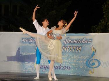 """Международният конкурс """"Речни ноти"""" стартира в Тутракан за 16-ти път"""