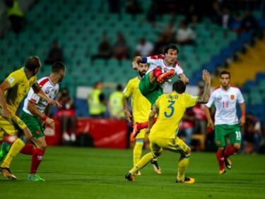 Феноменална България постави шведите на колене