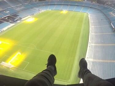 """Откачено! Атака към козирката на стадион """"Манчестър Сити"""" (ВИДЕО)"""