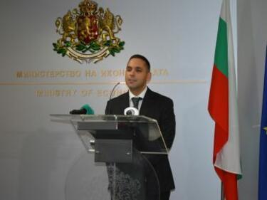 Икономическият министър спестил 700 000 лв. годишно от държавни фирми