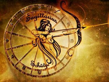 Дневен хороскоп за понеделник, 11 септември 2017 г.