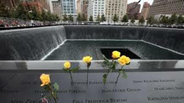 16 години от кошмара на 11 септември (СНИМКИ/ВИДЕО)