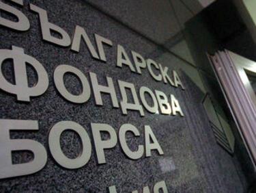 Софийската фондова борса се оцвети в червено