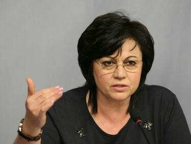 Нинова пострада леко при катастрофа в София