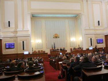 Депутатите си дадоха почивка за първия учебен ден