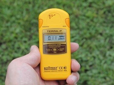 Следи от радиация във въздуха над Южна Корея