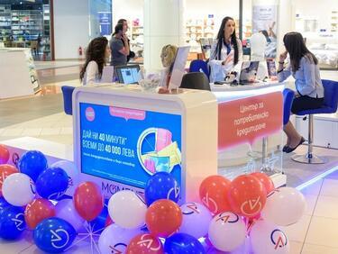 Пощенска с ултрамодерни кредитни центрове