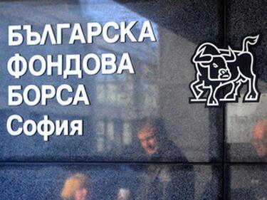 Кризата на БФБ-София продължава
