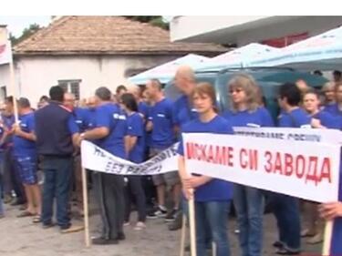 Оръжейници пак излизат на протест