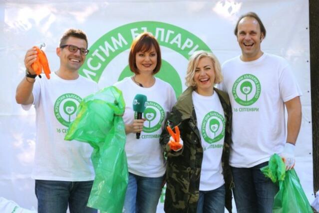 Голямото чистене в България започна (СНИМКИ)